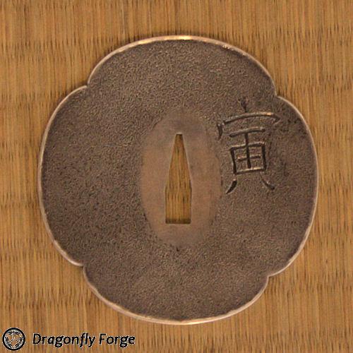 Silver Moko Ishime Tsuba